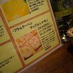 インゴ ビンゴ -
