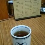 ハッピー食堂 - お茶碗