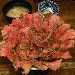 がぶ - くいしんぼう がぶ(目黒区目黒本町)がぶ丼(肉180g)1300円