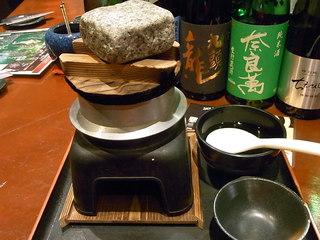 炭摂家 たんとや - トマトとキノコの地鶏釜飯¥900