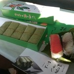 柿の葉ずしヤマト  - 柿の葉寿司