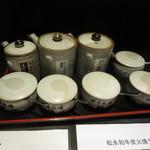 Matsunagabokujou - 色々な薬味
