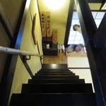 萬御菓子誂處 樫舎 - 急な階段☆