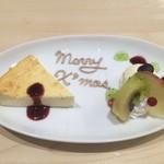 45859056 - チーズケーキ