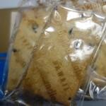 45859574 - Macadamia nut shortbread chocolate chip