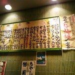 4586169 - 店内メニュー