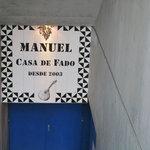 マヌエル・カーザ・デ・ファド - 地下への入り口