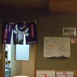 助八寿司 - 店内の様子その2です。