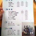 寿司・御食事処 敏 - メニュー5