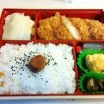 平田牧場 - 平牧三元豚ロースかつ弁当 1,000円