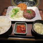 45861260 - ハンバーグ&牛コロッケ定食