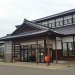 じゅんさいの館 - じゅんさいの生産量が日本一の地で、じゅんさいを堪能できました