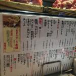 ブビタミン 新宿西口ハルク店 - 夜も期待値高し!