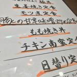 ブビタミン 新宿西口ハルク店 - ランチは全品920円でお代わり自由!