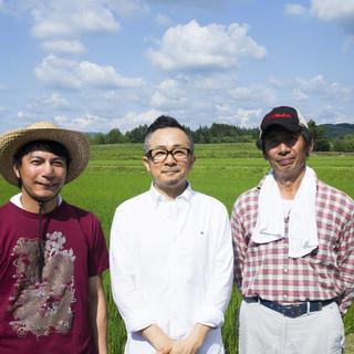 「契約農家直送のこだわりのお米」
