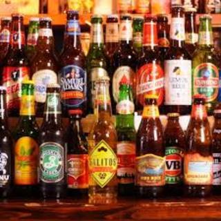 24Hいつでも飲めます!世界のビール約40種・各種カクテル!