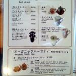 シーニック・カフェ 帽子岩 -