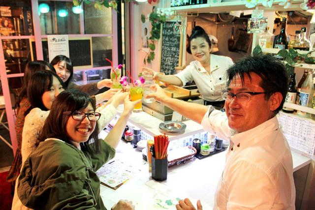 愛加那 - 高見橋/居酒屋 [食べロ...