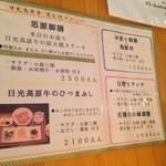 45869885 - 御膳系メニュー