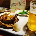 居酒屋 気腹志 - カマ焼き