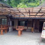 桧茶屋 - 店舗外観