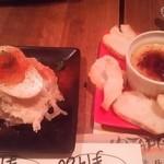 RAINBOW CAFE&WINE DINING - 大人のポテトサラダ&カキとフォアグラプリン