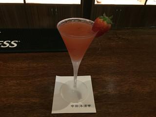 中田洋酒亭 - いちごのマティーニ