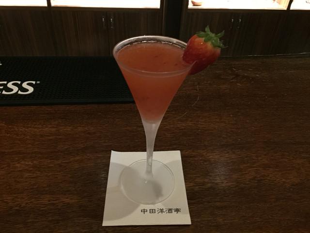 中田洋酒亭