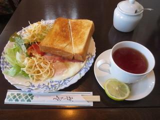じょいふる 駅前店 - モーニングセット 550円(2015.12)