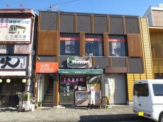 じょいふる 駅前店 - 徐福寿司の2階にあります。