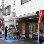 豆富司みしまや - 卵も小麦粉も未使用のヘルシーな『豆乳おからドーナツ』販売の様子
