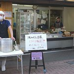 豆富司みしまや - 毎週 火・木曜日実演販売される『汲み出し豆腐』準備完了!