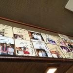 うえ乃寿し - カウンターの上には著名人のサインがびっしり