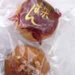 重田菓子店 - 料理写真:栗まんじゅうとくるみまんじゅう