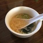きがる - スープ(H27.12.14)