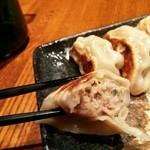 麺処 鳴神 -