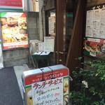 45886187 - 麹町の本店と外観は同じ。