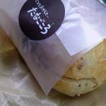 45887218 - 五穀パン(バター)