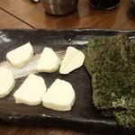 45887283 - クリームチーズ味噌漬:450円
