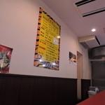 家系ラーメン とらきち家 - 吉村家と同じ感じの黄色い味調整案内板が掲示されている