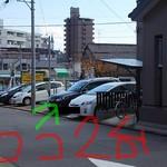 45887989 - 駐車場
