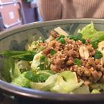 龍輝 - 汁なし担々麺
