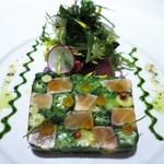 45889942 - タスマニアサーモンのミ・キュイと彩野菜のモザイク仕立て ビターサラダ添え