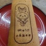 小松屋本家 - 知立市のキャラクター「ちりゅっぴ」