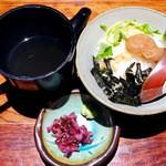 月の宴 - 国産南高梅のお茶漬け