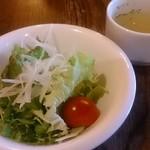 45895027 - サラダとスープ