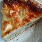 ケーキハウス アルディ - 料理写真:具だくさんキッシュ