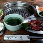 焼肉明洞 - ランチ『和牛中落ちカルビセット』¥1150-
