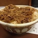 45896868 - 牛丼 大盛り470円