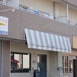 Yukinko Bakery&Cafe - お店